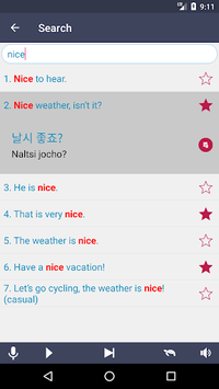 Learn Korean - Grammar APK screenshot 1