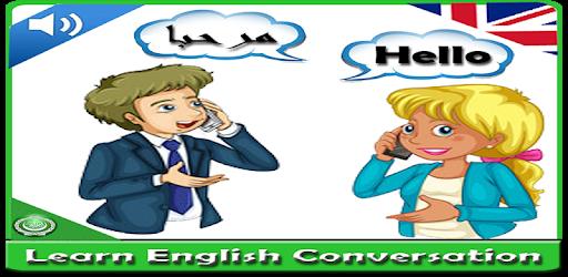 Learn english conversation with arabic pc screenshot
