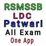 LDC ,  Patwari Exam icon