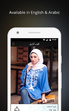 Club Apparel – كلوب أباريل APK screenshot 1