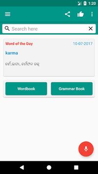 Odia Dictionary -English,Hindi APK screenshot 1