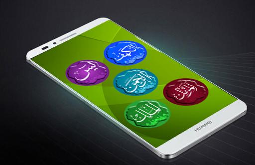 Quran Pak Surah Offline APK screenshot 1