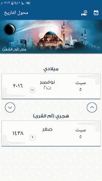 Date Converter APK screenshot 1