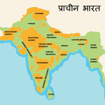 India History in Hindi icon