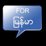 4 Myanmar icon