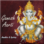 Ganesh Aarti Audio and Lyrics FOR PC