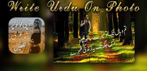 Write Urdu on Photo pc screenshot