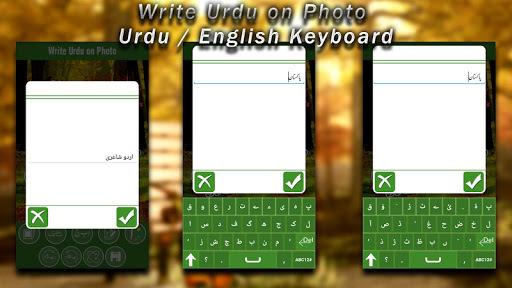 Write Urdu on Photo APK screenshot 1