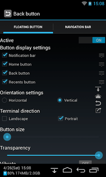 Back Button (No root) APK screenshot 1