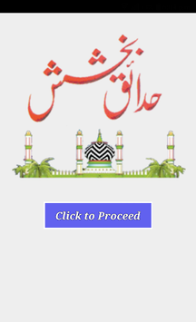 Hadaiq e Bakhshish Complete APK screenshot 1