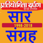 Pratiyogita darpan sar sangrah for pc icon