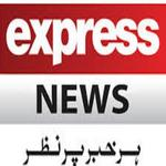Express News Live icon