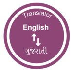 English Gujarati Translator icon