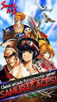 Samurai Aces: Tengai Episode1 APK screenshot 1