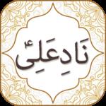 Nad e Ali with Audio English Urdu Translations icon