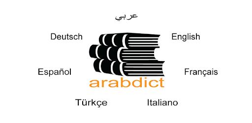 arabdict Dictionary Arabic German Englisch pc screenshot