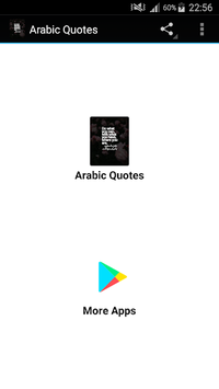 Arabic Quotes APK screenshot 1