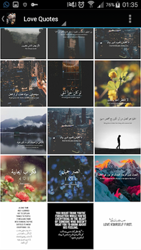 Arabic Quotes about Love APK screenshot 1