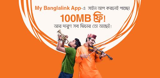My Banglalink pc screenshot