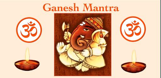Ganesh Mantra pc screenshot