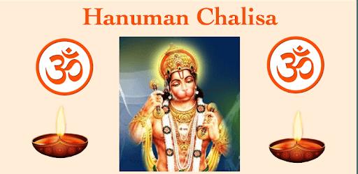 Hanuman Chalisa pc screenshot
