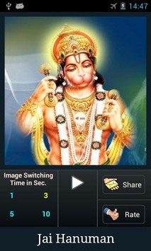 Hanuman Chalisa APK screenshot 1