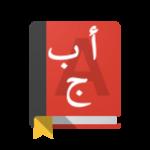 Tazkerah Medical Dictionary icon