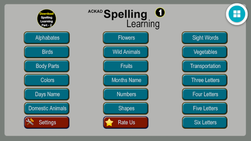 Kids Spelling Learning APK screenshot 1