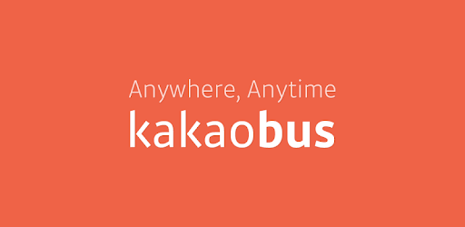 KakaoBus pc screenshot