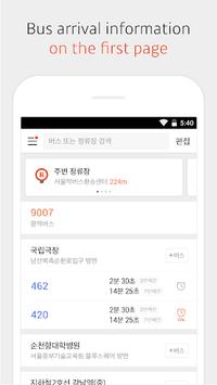 KakaoBus APK screenshot 1