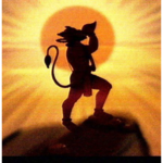 Hanuman Chalisa - English icon