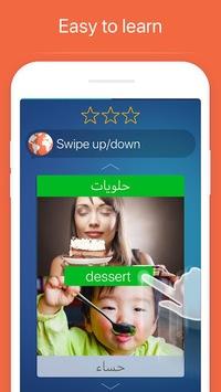 Learn Arabic. Speak Arabic APK screenshot 1