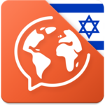 Learn Hebrew. Speak Hebrew for pc icon