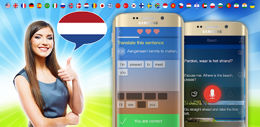 Learn Dutch. Speak Dutch pc screenshot