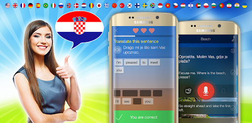 Learn Croatian. Speak Croatian pc screenshot
