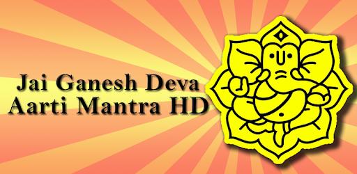 Jai Ganesha : Aarti Mantra HD! pc screenshot