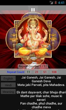 Jai Ganesha : Aarti Mantra HD! APK screenshot 1