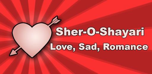 Hindi Sher O Shayari✦ Love/Sad pc screenshot