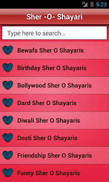 Hindi Sher O Shayari✦ Love/Sad APK screenshot 1