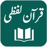 Quran Urdu Word By Word icon