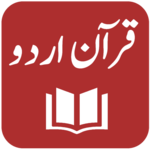 Quran Urdu Translations icon