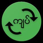 MM Exchange icon