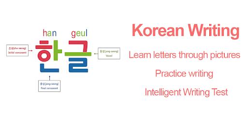 Korean Alphabet Writing - Awabe pc screenshot