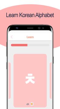 Korean Alphabet Writing - Awabe APK screenshot 1