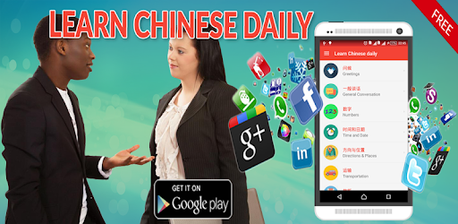 Learn Chinese daily - Awabe pc screenshot
