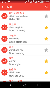 Learn Chinese daily - Awabe APK screenshot 1