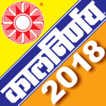 KALNIRNAY 2019 for pc icon