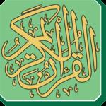 Holy Quran App | القرآن الكريم icon