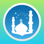 Islam Pro: Quran, Muslim Prayer times, Qibla, Dua icon