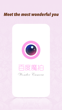 Wonder Camera APK screenshot 1